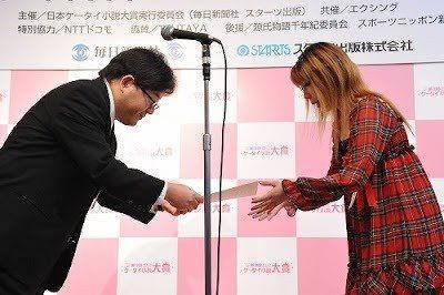 Nhà văn nữ Kiki (23 tuổi) trong lễ nhận giải thưởng dành cho tác phẩm tiểu thuyết điện thoại di động - Ảnh: Motohiro Negishi