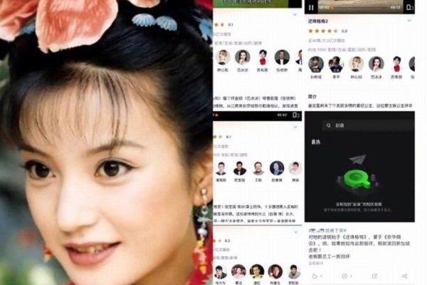 Triệu Vy và Trịnh Sảng bị cắt quyền phát ngôn trên mạng xã hội