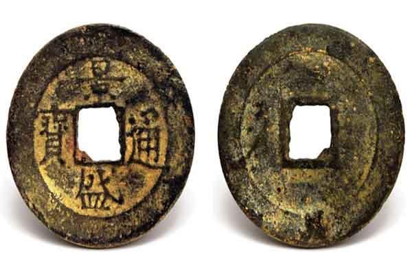 Những chuyện kỳ thú đồng tiền Việt Nam: Sức sống mãnh liệt của tiền thời Tây Sơn
