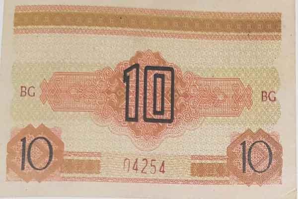 Những chuyện kỳ thú đồng tiền Việt Nam: Đồng tiền 'xẻ dọc Trường Sơn'