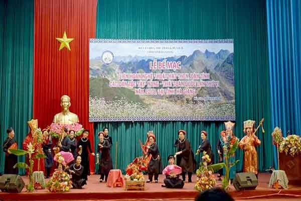Bộ VHTTDL: Tạm dừng tổ chức Liên hoan nghệ thuật hát Then, đàn Tính toàn quốc lần thứ VII