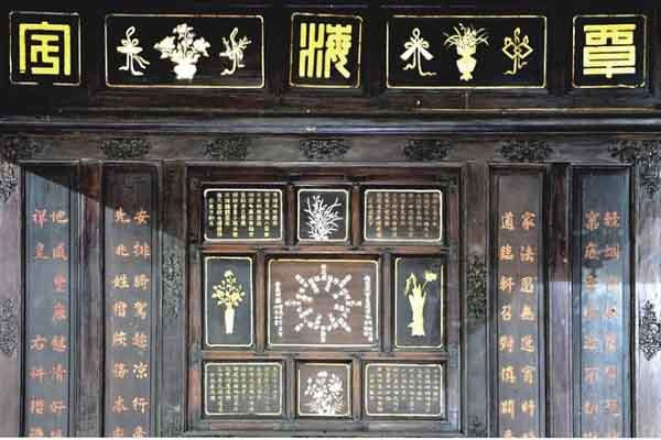 'Thơ vua và suy ngẫm' - một cánh cửa giúp hiểu sâu hơn các Hoàng đế triều Nguyễn