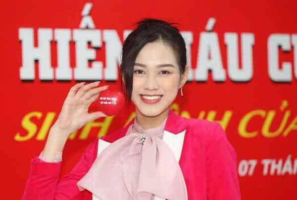 Hoa hậu Đỗ Thị Hà trở thành đại sứ của Hội Chữ thập đỏ Việt Nam