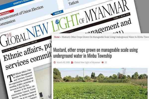 Gần 60 người biểu tình chết, báo tiếng Anh của quân đội Myanmar đưa tin đậu, mù tạt lên trang nhất