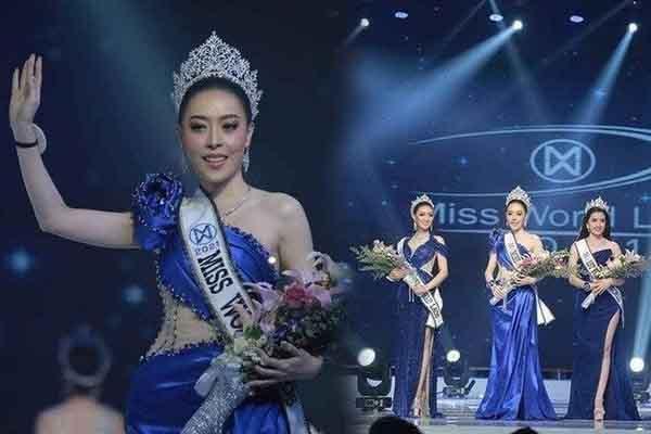 Hoa hậu Lào trả vương miện sau 3 ngày đăng quang, vì sao?