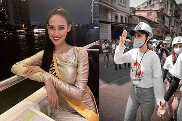 Quân đội Myanmar ra lệnh bắt 20 ca sĩ, diễn viên và những người nổi tiếng trên mạng xã hội