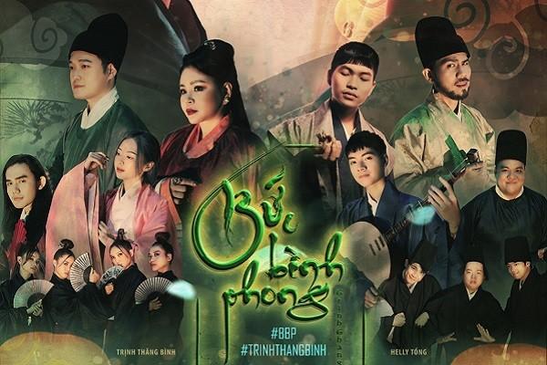 Trịnh Thăng Bình dời lịch ra MV, chia buồn sâu sắc đến gia đình nghệ sĩ Chí Tài