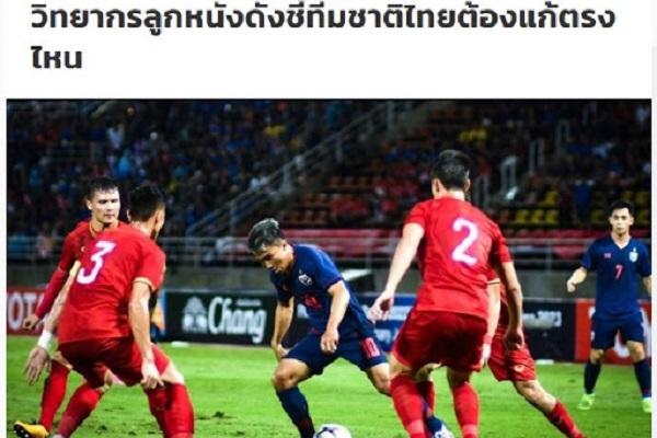 Báo chí Thái Lan tranh thủ 'nhận công' trong đại thắng của Việt Nam trước Indonesia
