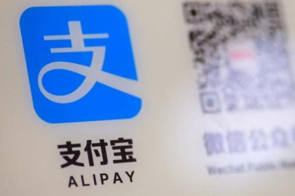 Ông Trump ký lệnh cấm giao dịch với 8 ứng dụng Trung Quốc, có Alipay của Jack Ma
