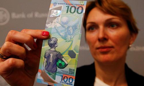 Tờ 100 rúp của Nga trị giá 37.000 VND được đội giá trên mạng