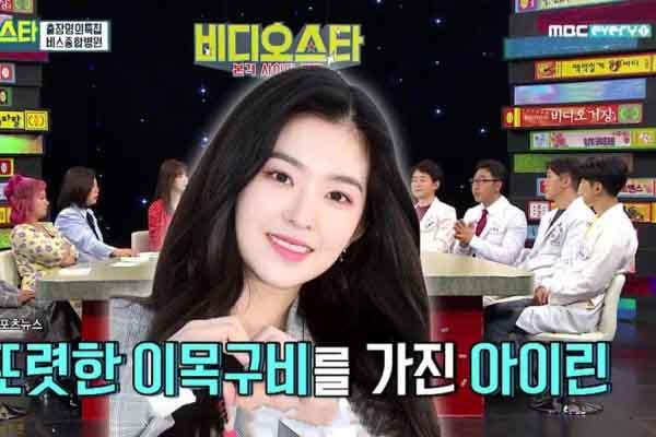 3 idol nữ có 'gương mặt vàng' trở thành hình mẫu thẩm mỹ tại Hàn Quốc