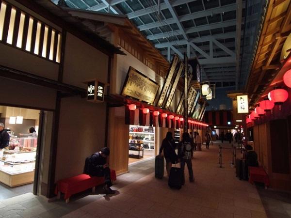 5 sân bay châu Á lọt top sân bay tốt nhất thế giới