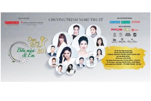 Duyên Dáng Việt Nam 30 | Bốn mùa & Em (Trailer)