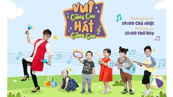 Đã có chương trình âm nhạc tương tác cho trẻ em