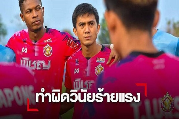 Cựu tuyển thủ Thái Lan trốn biệt tích vì nợ tiền do thua cờ bạc