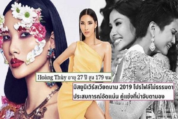Truyền thông Thái Lan đánh giá cao Hoàng Thùy tại Miss Universe 2019