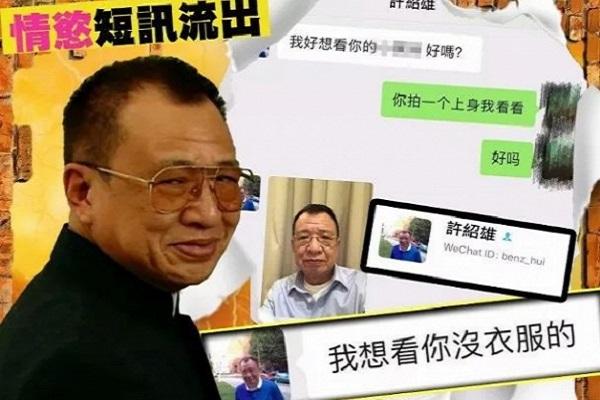 70 tuổi, diễn viên gạo cội của TVB vẫn dính vào bê bối tình dục với gái trẻ