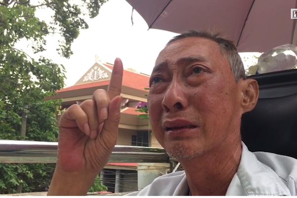 Nghệ sĩ Lê Bình tỉnh táo, chỉ thèm ly trà đá vỉa hè