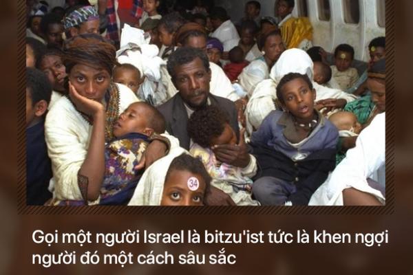 """Báu vật của người Do Thái khiến thế giới nể phục: """"Cặp bài trùng"""" huyền thoại của Israel"""