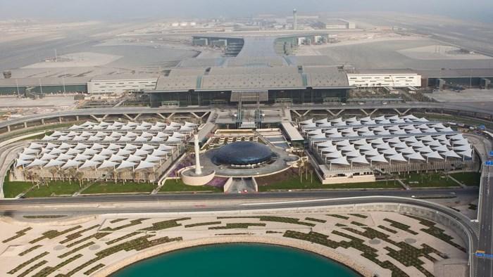 Chiêm ngưỡng sân bay sang trọng nhất thế giới