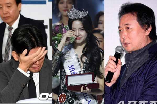 Hoa hậu vừa đăng quang có bố tù tội, bị cư dân mạng Hàn Quốc quay lưng