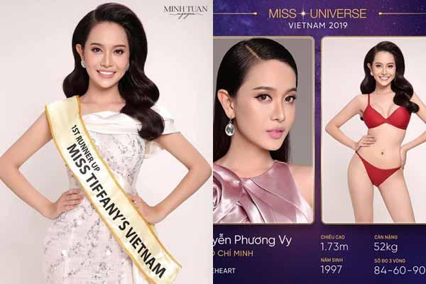 Á hậu chuyển giới bất ngờ dự thi 'Hoa hậu Hoàn vũ Việt Nam 2019'
