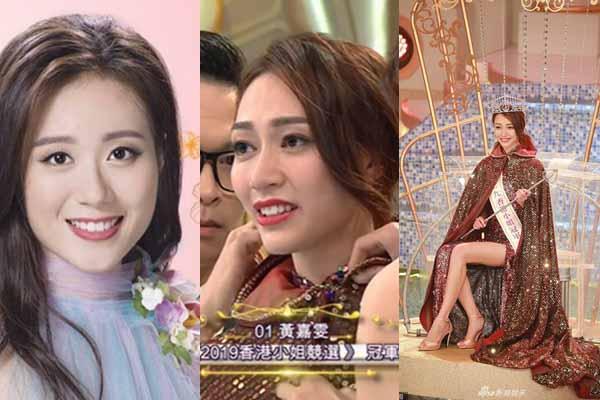 Hoa hậu Hong Kong 2019 bị chê xấu hơn á hậu