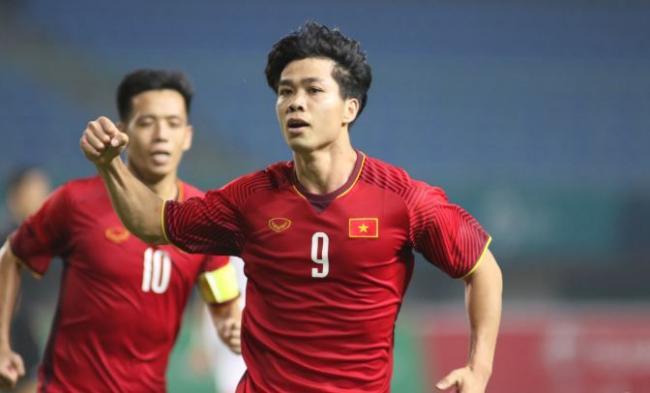 Highlights   U23 VIỆT NAM vs U23 BAHRAIN 1-0 Full HD - ASIAD 2018