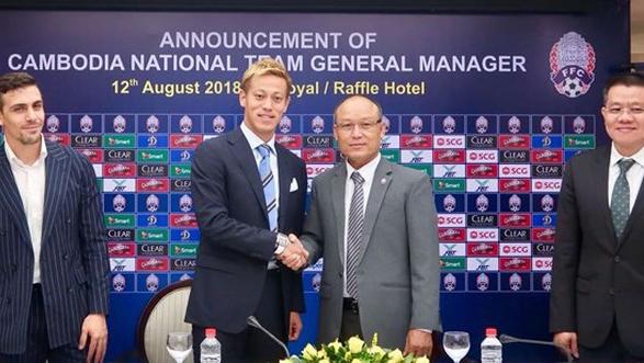 Honda bất ngờ làm HLV... online cho đội tuyển Campuchia
