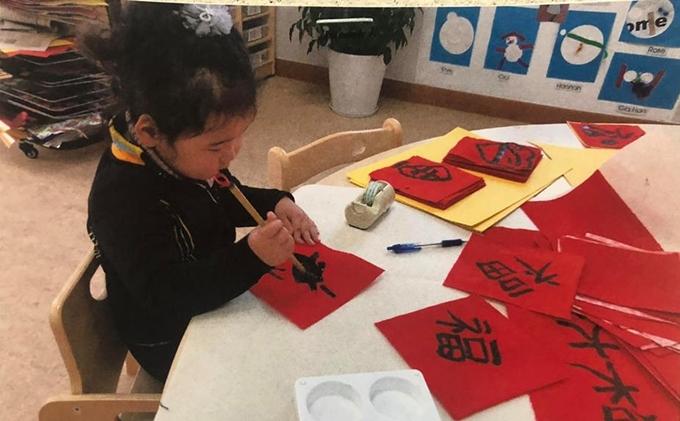Học Hương Giang cách giúp bé ăn ngủ điều độ dịp Tết