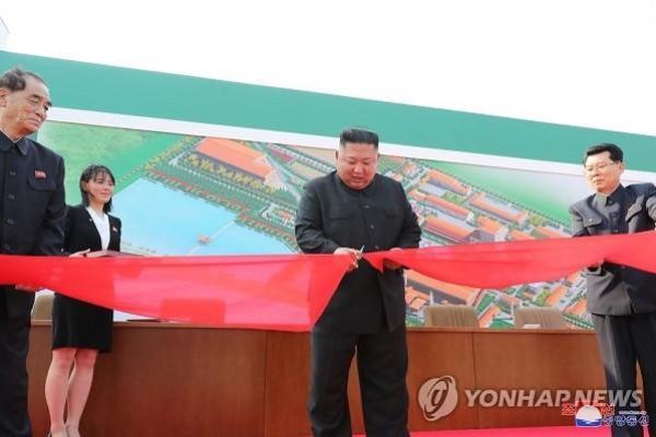 Truyền thông Triều Tiên đưa tin ông Kim Jong-un hoạt động ngày 1.5