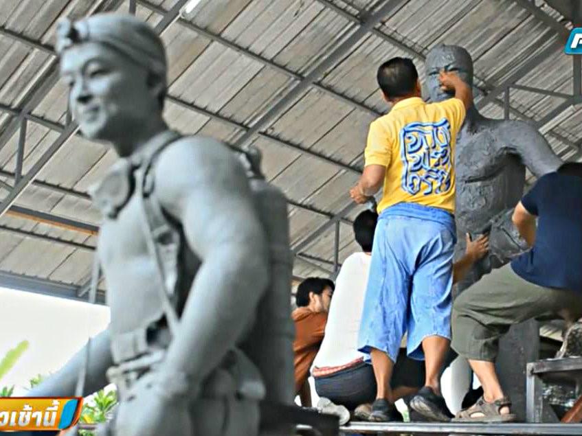Thái Lan xây bảo tàng về cuộc giải cứu đội bóng Heo Rừng