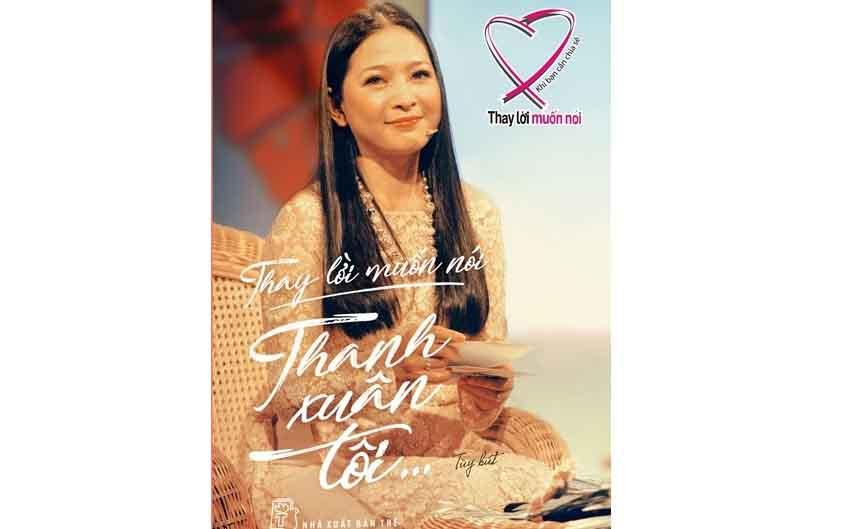 Ra mắt sách  'Thay lời muốn nói - Thanh xuân tôi' - Những chia sẻ về hôn nhân và tình yêu