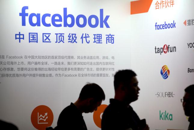 Trung Quốc được Facebook cho phép 4 công ty truy cập dữ liệu người dùng