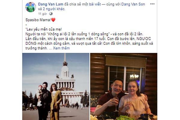 Mẹ thủ môn Đặng Văn Lâm viết tâm thư đầy xúc động gửi con trai và cảm ơn người hâm mộ