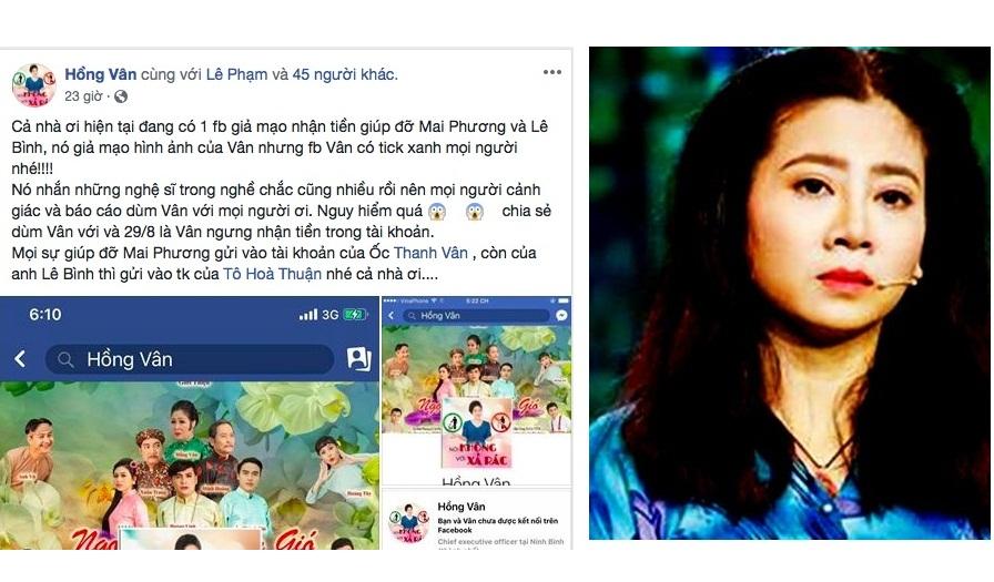 Giả Facebook nghệ sĩ, trục lợi tiền quyên góp cho Mai Phương, Lê Bình