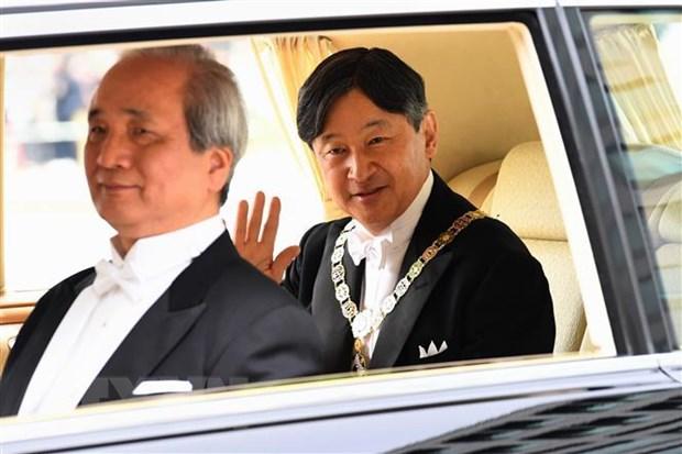 Chân dung Nhật hoàng thứ 126 của Nhật Bản