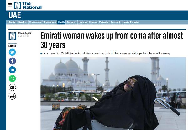 Người phụ nữ bất ngờ tỉnh lại sau 30 năm hôn mê