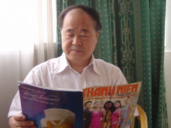Chibooks phát hành ẾCH (tái bản 2017) của tác giả Mạc Ngôn