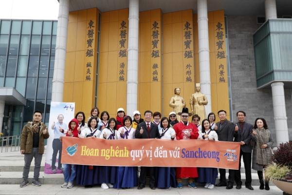Sắp có làng Việt Nam ở quê hương HLV Park Hang-seo