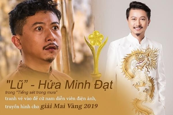 Hứa Minh Đạt lọt top đề cử giải Mai vàng