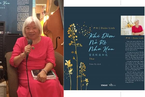 'Ngọn gió phiêu du' của nữ sĩ Doãn Linh