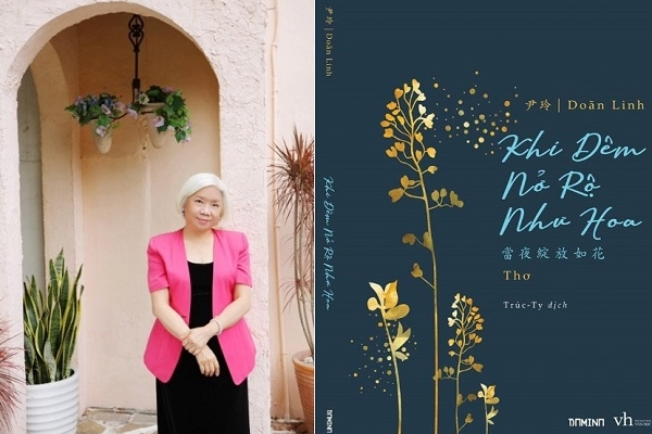 Nhà thơ Đài Loan ra mắt thi phẩm ở Việt Nam