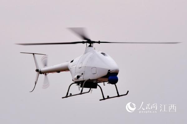 Thử nghiệm trực thăng không người lái đầu tiên