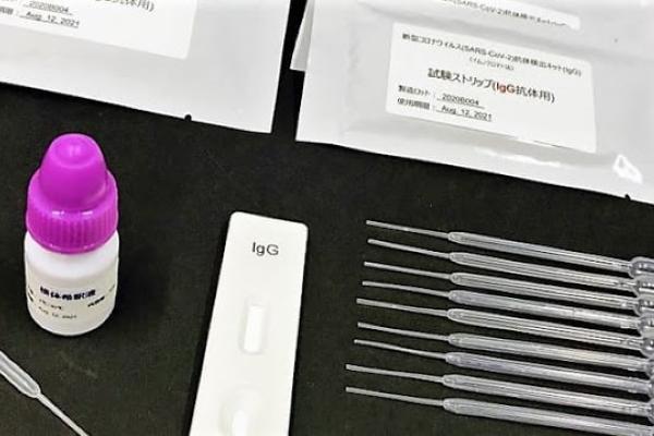 Nhật bán bộ kit xét nghiệm virus nCoV cho kết quả trong 15 phút